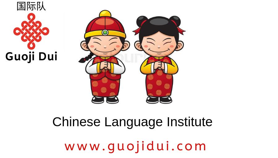Learn Chinese Language in Nigeria: How to Travel to China through Guoji Dui Sponsorship