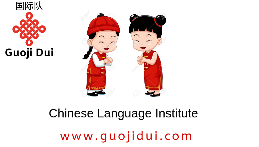 Learning Chinese Language in Nigeria: Why you May Prefer Guoji Dui to Confucius Institute