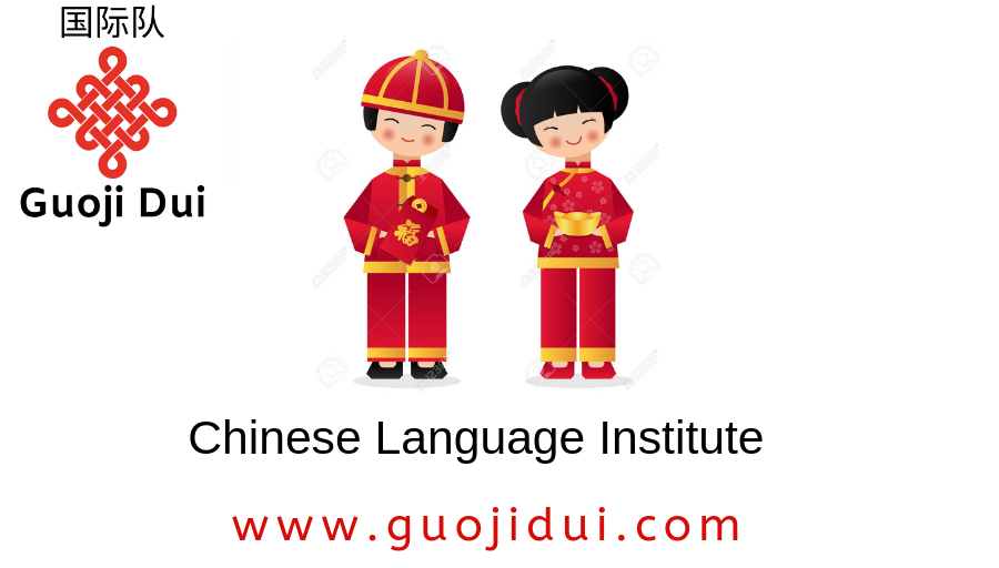 Learning Chinese Language in Nigeria: 2,500 Scholarships, Travel Opportunities