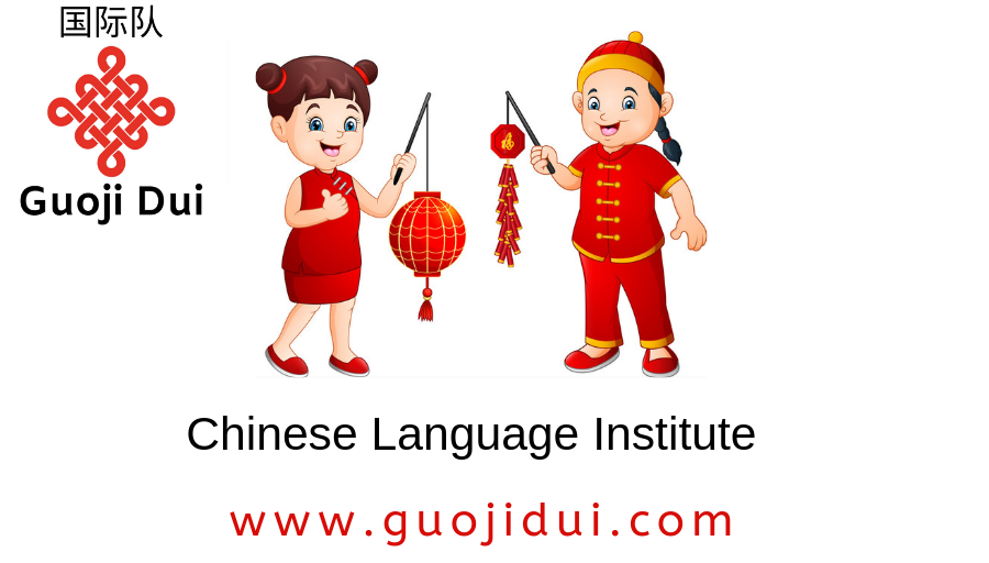 Learning Chinese Language in Nigeria: Why you May Prefer Guoji Dui to Confucius Institute Unizik