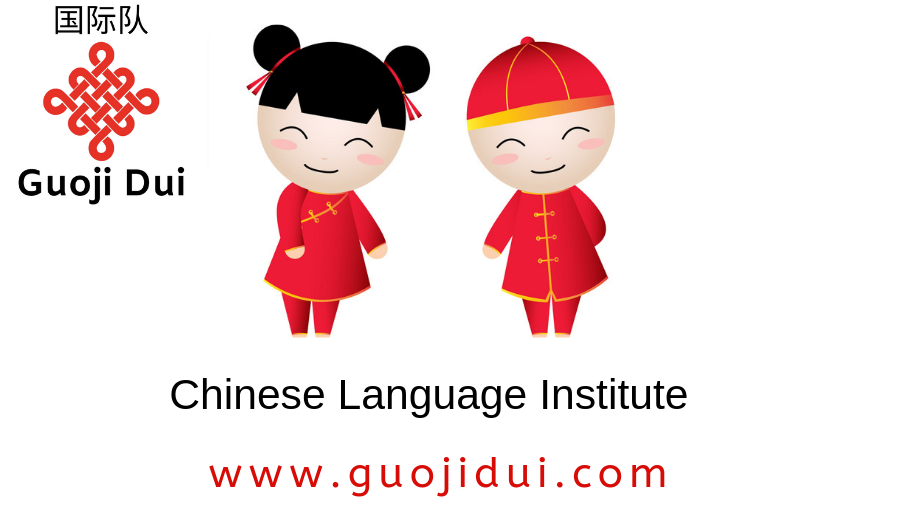 Study Grants, Summer Travels For Chinese Language Learners in Nigeria, Africa