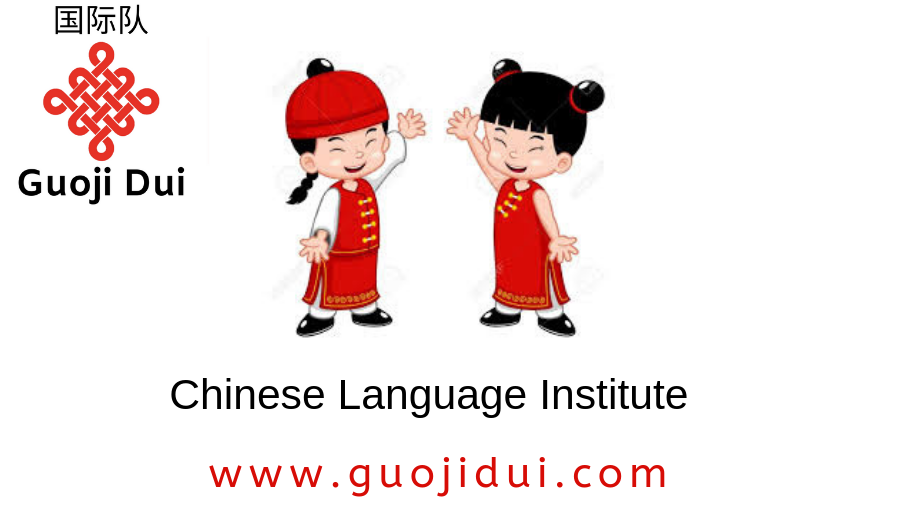 Chinese Language: Guoji Dui Mulls 2,500 Yearly Scholarship to Nigerians, Other Africans