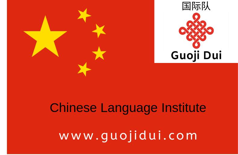 Learn Chinese Language in Nigeria at Guoji Dui Chinese Institute